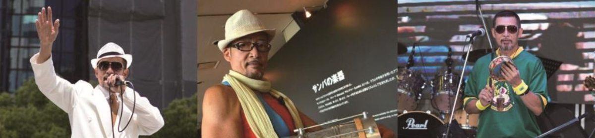 東京・名古屋を拠点に活躍するスーパーサンビスタ ゲーリー杉田 OFFICIAL BLOG